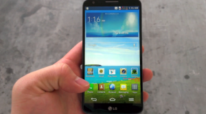 LG G2 is here