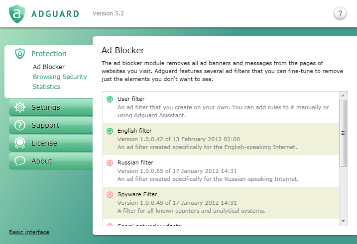 Adguard-Web-Filter main scree